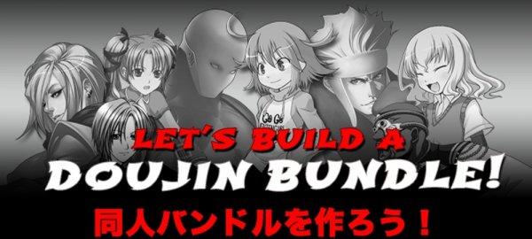 [Steam/DRM-frei] Let's Build a Doujin Bundle 2