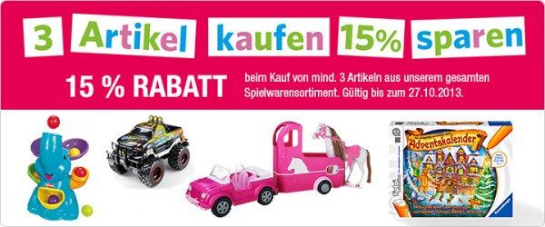 [online] Galeria Kaufhof - Lego-Paket bestehend aus  LEGO Creator Horizon Express 10233 +  LEGO City Stadtzentrum 60026 +  LEGO Technic Raupenbagger 42006 & Power Functions Tuning Set 8293