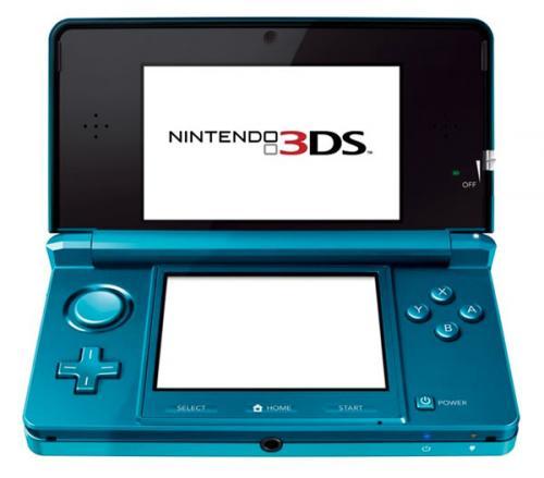 Nintendo 3DS mit Gutschein und Qipu für 199,08€ bei Promarkt! (XBOX 189€, PS3 227€, Wii 106€))