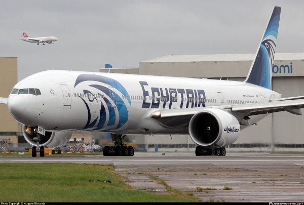 Mailand - Simbabwes Harare - Rom plus Schwanzflug Cairo - Alexandria = 419 Euro + Zubringer = ca 465 Euro