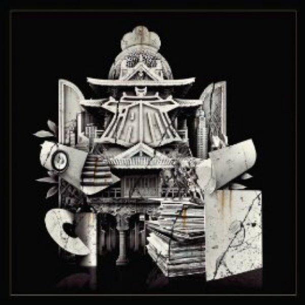 [amazon MP3 Album] IAM - IAM (2013) HipHop