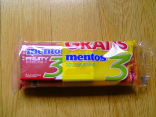 Mentos ( 3er Packungen ) fruit oder Mint plus jeweils Fruity Fresh und Mint Kaugummis @ Rewe
