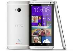 HTC One Silber (Amazon Warehousedeals)