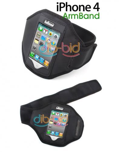 Iphone 4 x09 Sport Armband