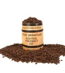 """Extravaganter Kaffee """"Jamaica Blue Mountain"""" bei Tchibo"""