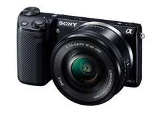 [Lokal?] Sony Nex-5R mit 18-55mm für 299€, Nex-5T mit 16-50mm für 349€ bei MediaMarkt Aschaffenburg