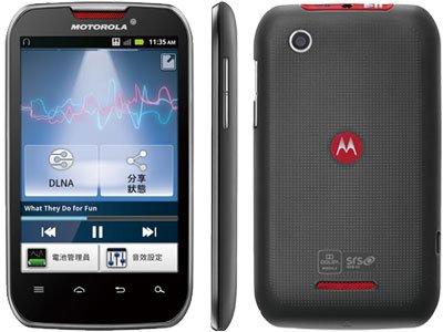 Motorola Motosmart inkl. Congstarkarte mit 15€