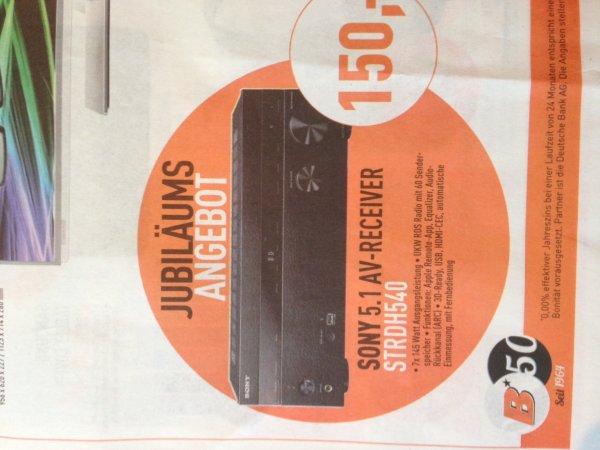 Sony AV-Receiver STR-DH 540 für 150€ (lokal und im Netz)