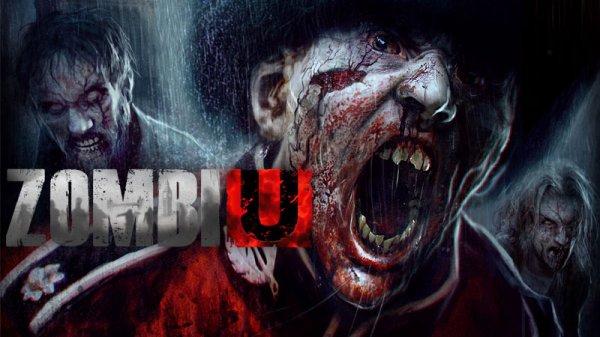 ZombiU Wii U Edition bei Media Markt Bochum