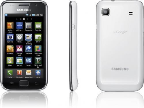 MeinPaket(mobilejoker.de): Samsung Galaxy S I9000 (8GB) Ceramic White
