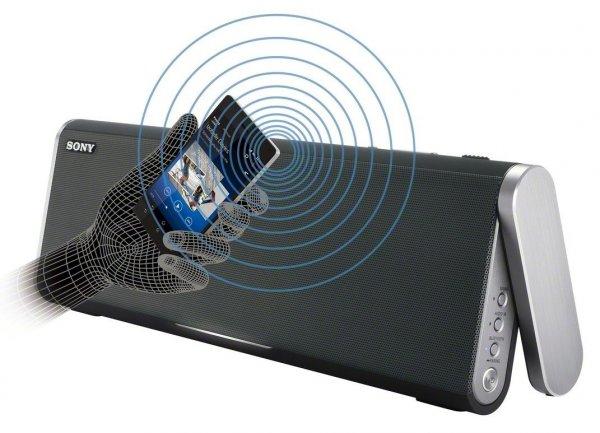 Sony SRS-BTX300 Bluetooth-Lautsprecher mit Akku und NFC schwarz für 127€ @Amazon.co.uk
