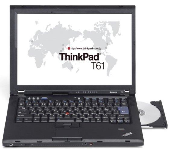 Gebrauchtes IBM Thinkpad - T61 - 2Ghz 2Gb 120Gb WinXP WSXGA @ebay