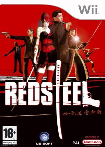 Red Steel [Wii] für rund 5€ @ HMV.com