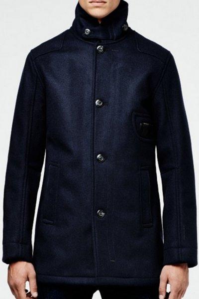 G-Star Winter Jacke - Fashion ID (Peek & Cloppenburg) - Viele Größen