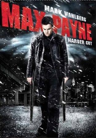 Max Payne Film kostenlos bei Saturn!