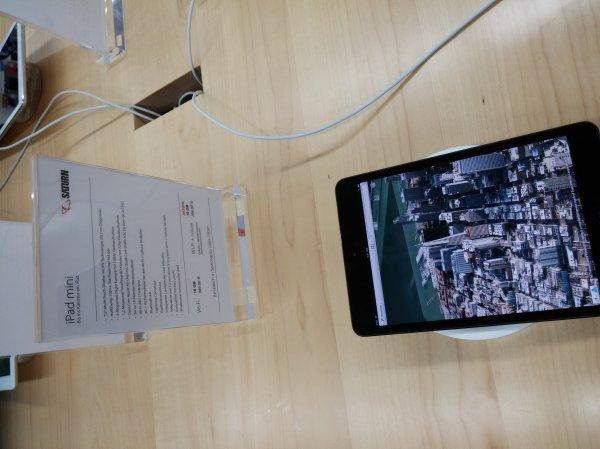 Ipad mini 16 gb cellular (lokal berlin steglitz saturn)