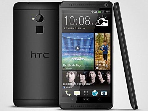 """HTC One Schwarz Amazon WHD wieder verfügbar.  Jetzt Zustand """"sehr gut"""" für 348,95 €"""