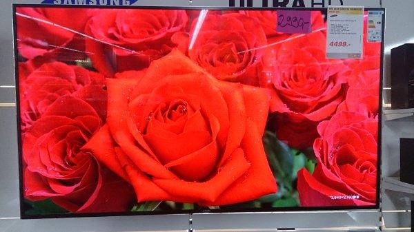 REGIONAL Samsung UE65F9090 164 cm 65Zoll 4K UHD ---> 4481,-€