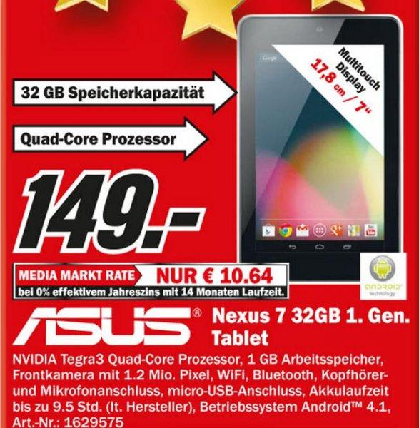 Asus Google Nexus 7 32GB 1.Gen (2012) für 149€ Lokal [Mediamarkt Bielefeld]