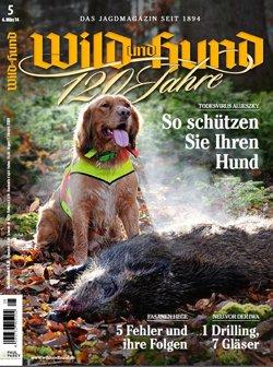 Wild & Hund Probeheft