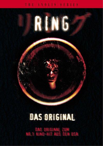 The Ring - Das japanische Original diese Woche kostenlos streamen