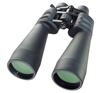 BRESSER Zoom- Fernglas 12x-36x70 Spezial- Zoomar 89,95 Euro +6% Cashback Qipu