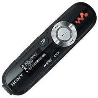 Sony NWZ-B142 (MP3-Player mit 2 GB) für 24,48 € @Redcoon