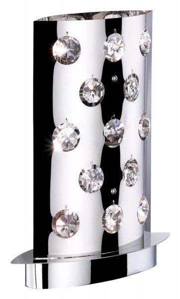 30% Extra-Rabatt auf ausgewählte Leuchten der Marke WOFI!!!
