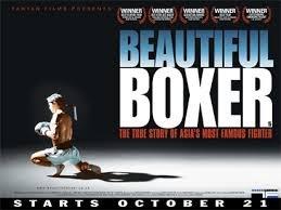"[stream] ""Beautiful Boxer"" bei spiegel.tv"