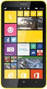 [Saturn Bremen City] Nokia 1320 in den Farben Schwarz,Weiß,Gelb und Orange  für 219€