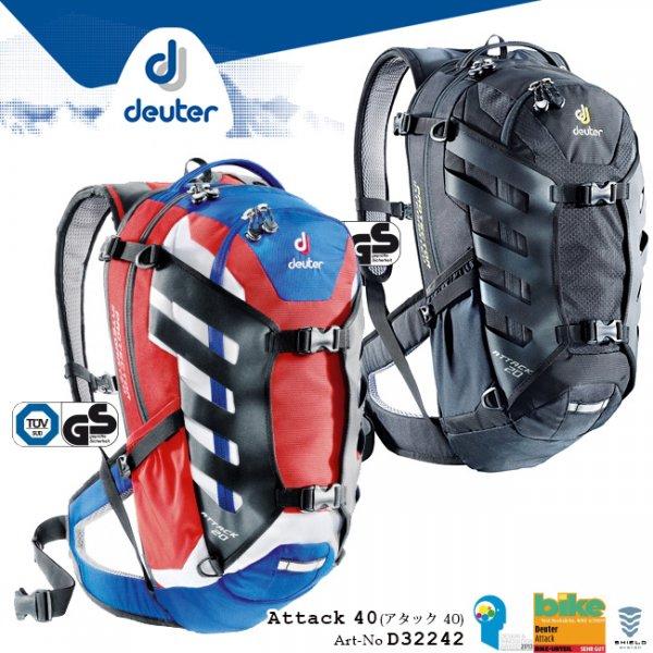 Deuter Attack 20 Protektor-Rucksack 2013er Edition für 99,99€ anstatt UVP 159,95€/Idealo:148,51€