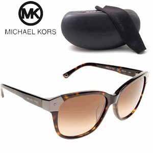 "Michael Kors Damen Sonnenbrille ""Anabelle"" MKS296 206 56 @ibood"