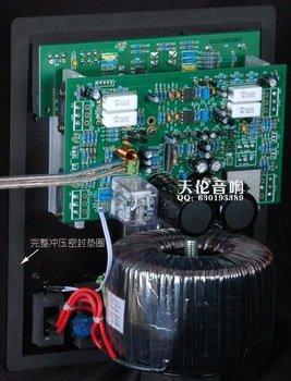 Sub 400 -  aktives subwoofer Modul... Brachial mit XAW 320 HC & PR