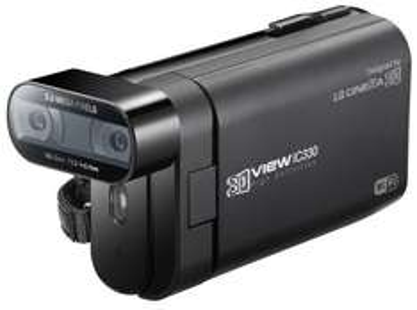 LG DXG IC330 3D Camcorder (Full HD, Digital Zoom, CMOS Sensor) schwarz für 51,70€ @Amazon.de
