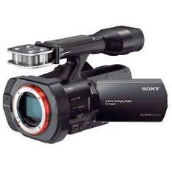 Sony Videokamera NEX-VG900 @Mediamarkt 1499€ statt 2398€
