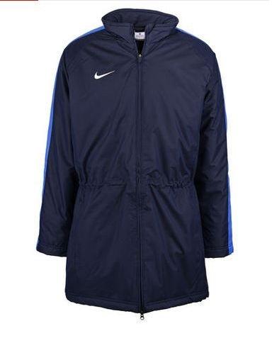 Nike Winter-/Stadionjacke für 14,94 € [kik online]