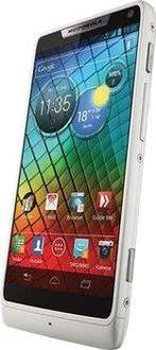 "Motorola Smartphone ""RAZR i"" für 159,95 Euro inkl. Versand [@cw-mobile.de]"