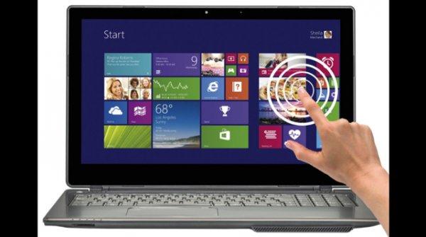 "MEDION AKOYA E6240T MD 99290 Touch Notebook 15,6""/39,6cm 500GB 4GB USB 3.0 Intel  (B-Ware)"