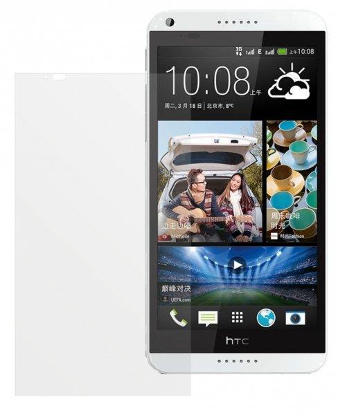 dipos HTC Desire 816 Schutzfolie (2 Stück) - Antireflex Premium Folie matt für 0,49 Euro inklusive Versand @Amazon.de
