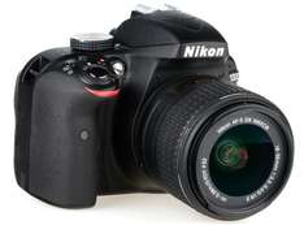 Nikon D3300 KIT 24,4 MP + AF-S 18-55m VR II 424,00,- @ebay(Xenudo)
