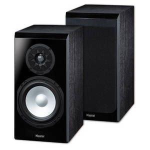 Paar Magnat Quantum 603 Kompaktbox im Amazon-Warehouse-Deal