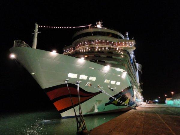[AIDA DIVA] 7 Tage Kreuzfahrt Dubai im Dezember 2014 ab 714€