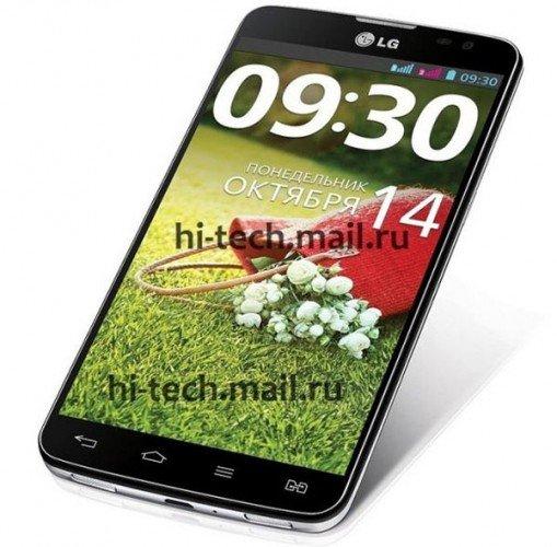 LG G Pro Lite dual Sim schwarz = 153,98€  @ Smartkauf (Nächster Preis = 182,78)
