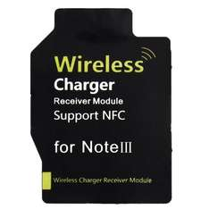 QI Wireless Receiver/Patch für Galaxy S3,S4,S5,Note 2, Note 3, usw.