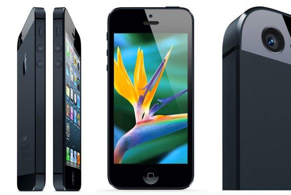 iPhone 5 64GB Schwarz (NEU) für 520€ inkl. Versand