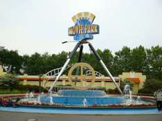 Movie Park 50%   -kik-