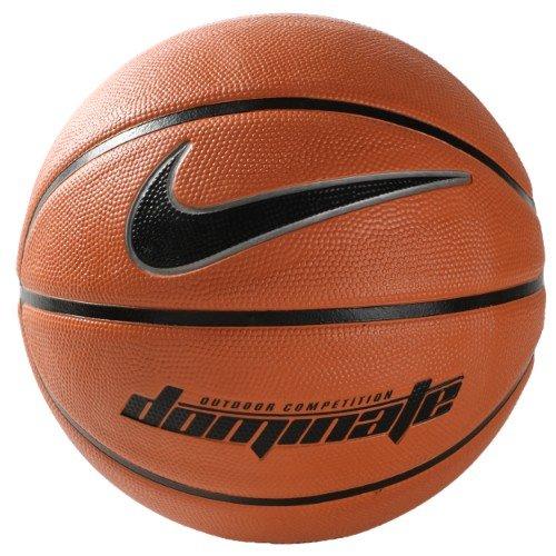 Nike Dominate Basketball (Grösse 7) für 6,80€ @Hoodboyz