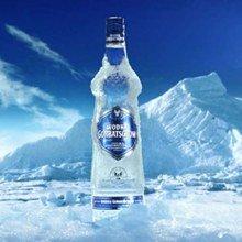 Wodka Gorbatschow 0,7L @Penny diesen Freitag und Samstag