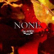 """15 """"Neue"""" Gratis-Alben @ Amazon u.a. Eric Pajot aka The Agent"""