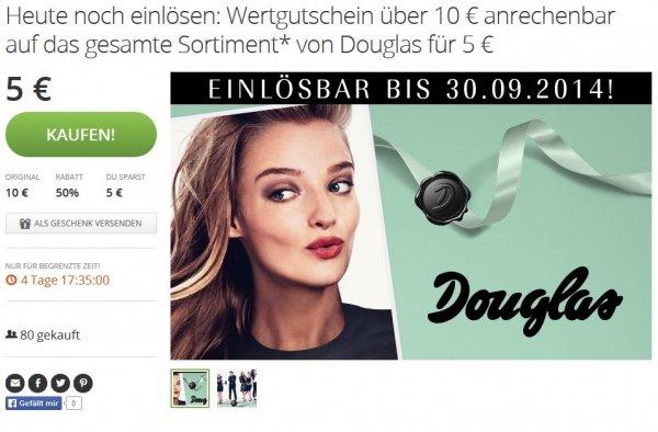 [GROUPON] 10€ Gutschein für alle Douglas Fillialen bundesweit für 5€ (selfprint) - funktionieren auch bei Thalia